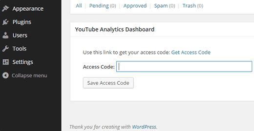 نحوه اضافه کردن آنالیز یوتیوب در پنل وردپرس